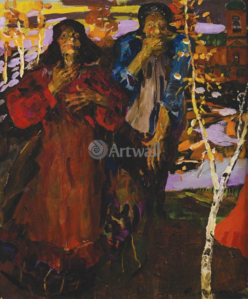 "Художники, картина ""Две крестьянки"", 20x24 см, на бумаге от Artwall"
