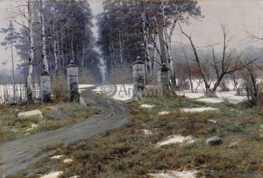 "Художники, картина ""Пейзаж"", 29x20 см, на бумаге от Artwall"