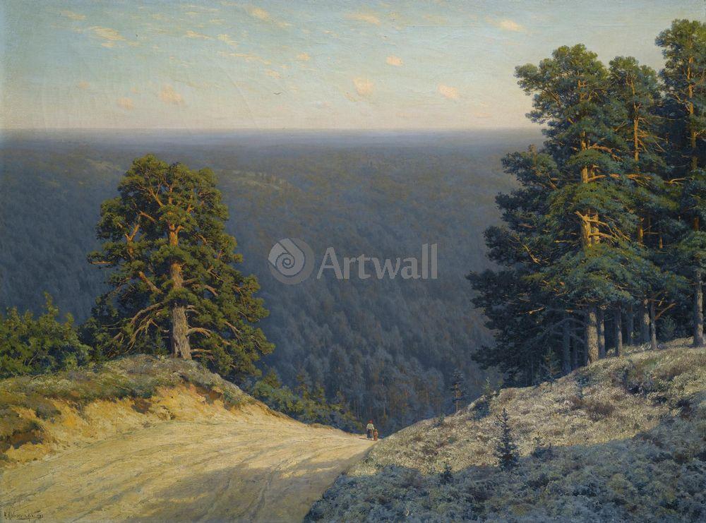 "Художники, картина ""Пейзаж"", 27x20 см, на бумаге от Artwall"