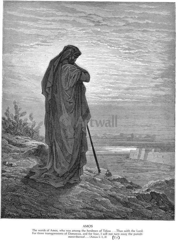 "Художники, картина ""Амос, Ветхий Завет"", 20x27 см, на бумаге от Artwall"