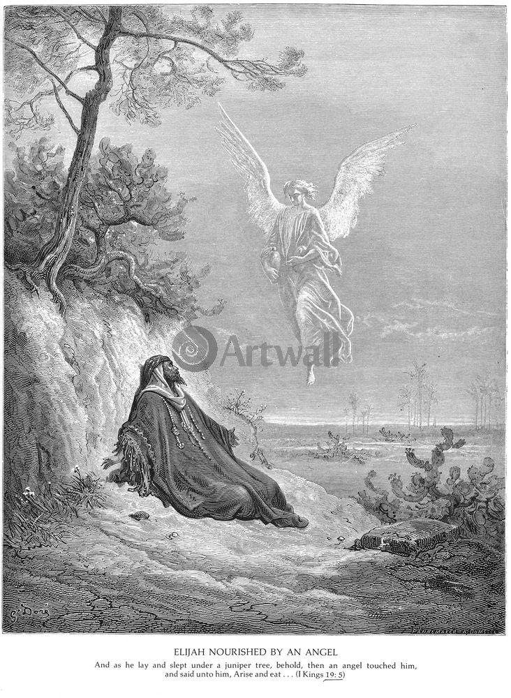 """Художники, картина """"Ангел кормит Илию, Ветхий Завет"""", 20x27 см, на бумаге от Artwall"""