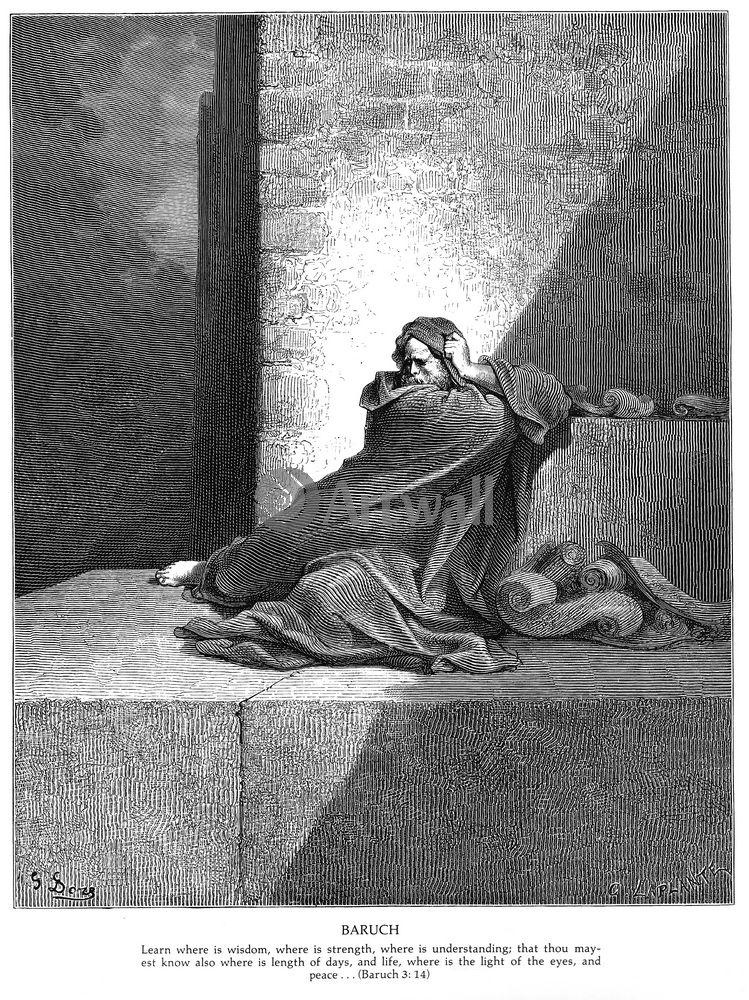 """Художники, картина """"Барух, Ветхий Завет"""", 20x27 см, на бумаге от Artwall"""