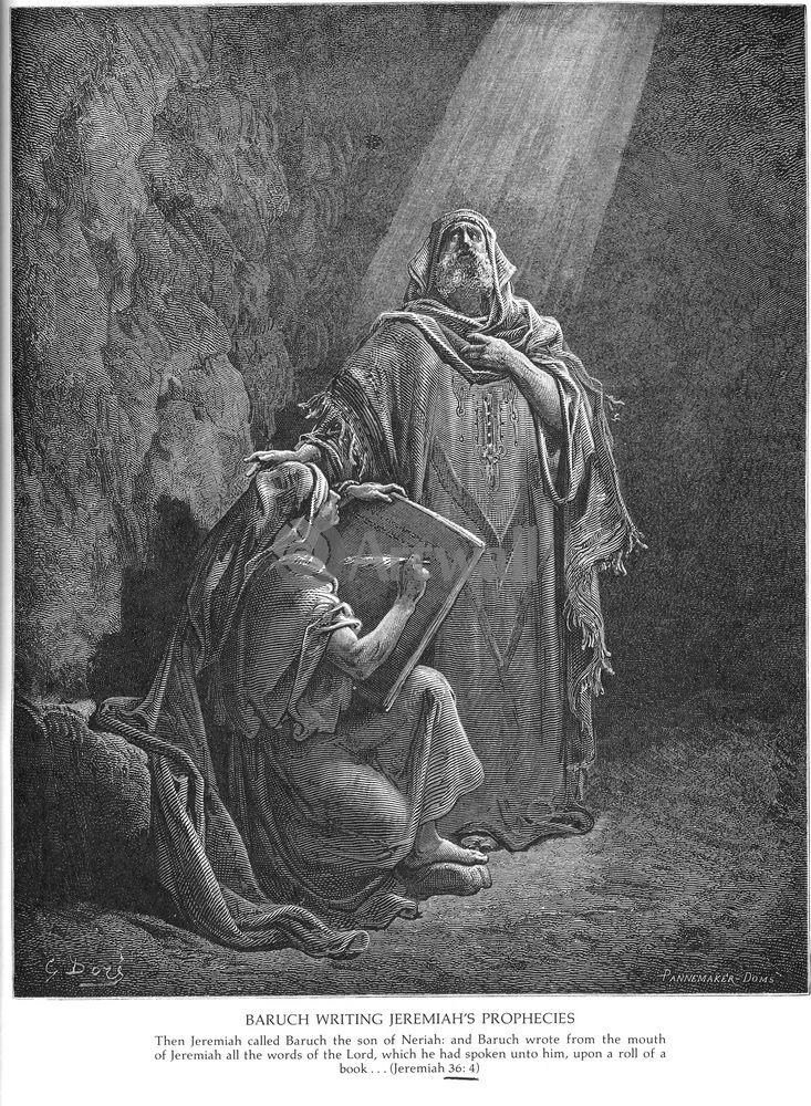 """Художники, картина """"Варух записывает пророчества Иеремии, Ветхий Завет"""", 20x27 см, на бумаге от Artwall"""