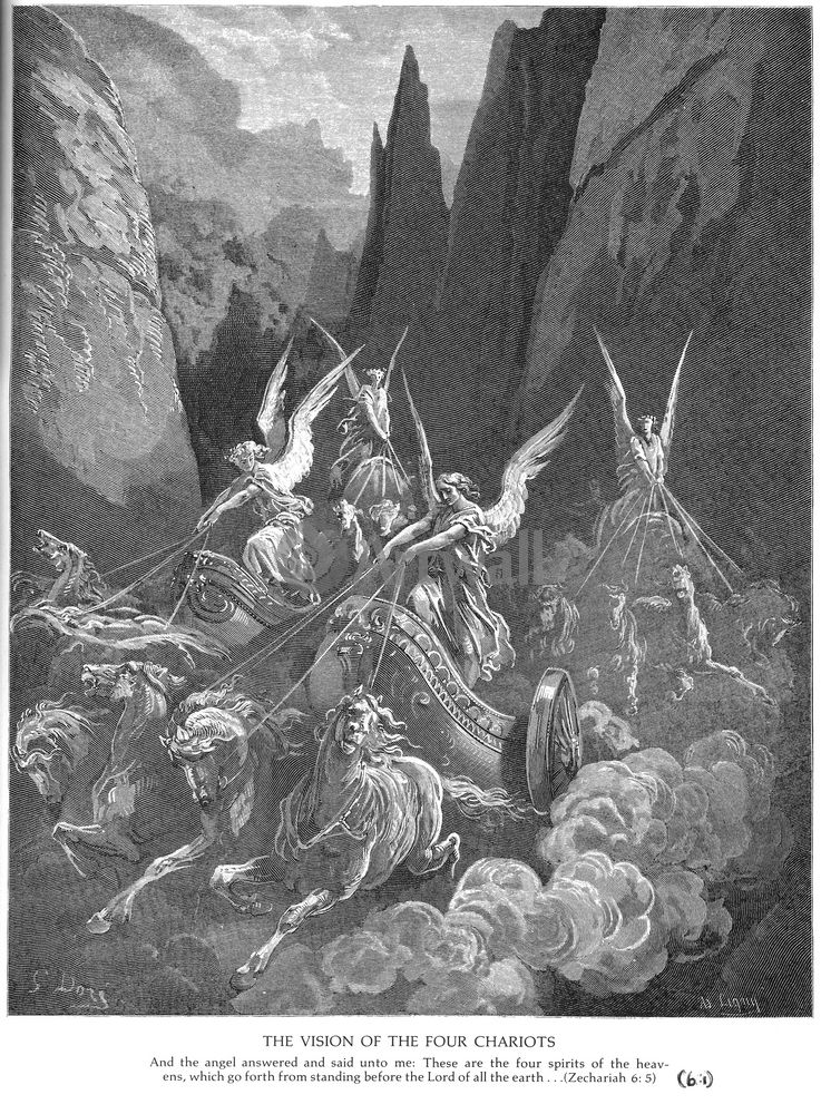 "Художники, картина ""Видение четырёх колесниц, Ветхий Завет"", 20x27 см, на бумаге от Artwall"
