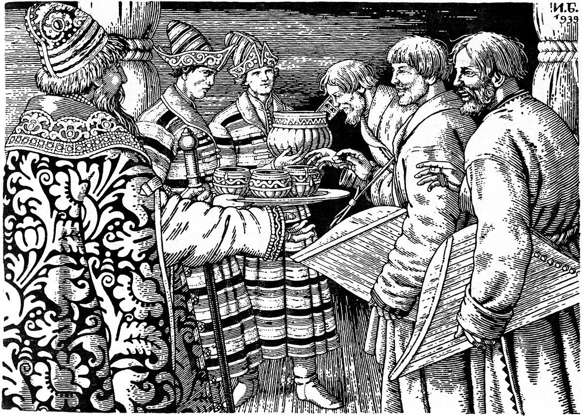 Картинки на тему песня про царя ивана васильевича