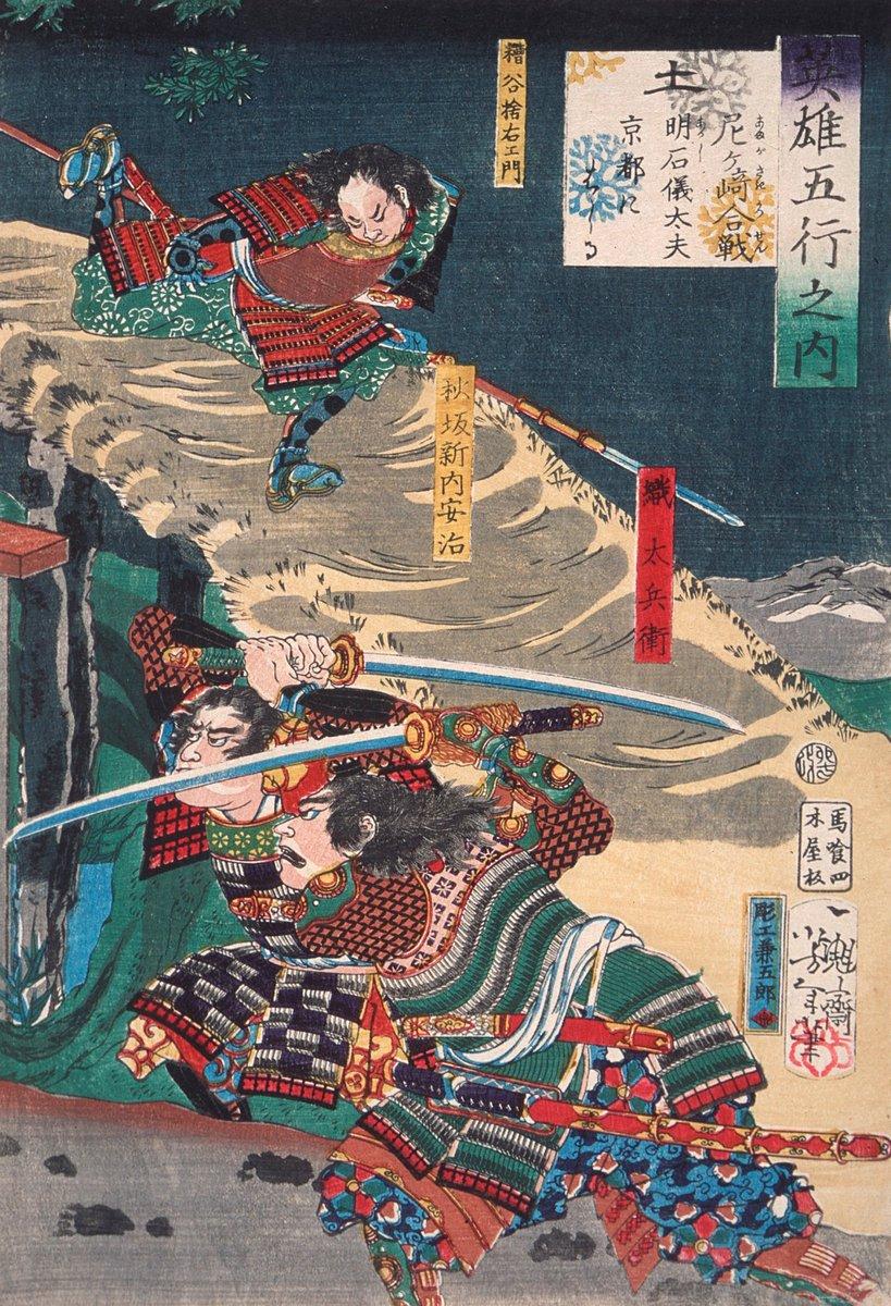 """Японская гравюра Японские гравюры, """"Акаши Гидаю Гонки в Киото во время битвы при Амагасаки"""", 20x29 см, на бумаге от Artwall"""