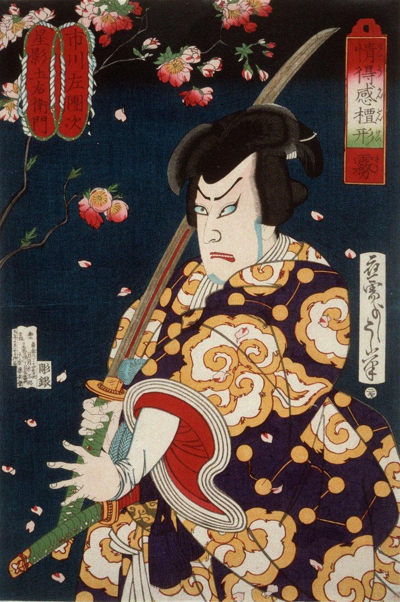 """Японская гравюра Японские гравюры, """"Актер Ишикава Саданьи в роли Хошика Цучиемона"""", 20x30 см, на бумаге от Artwall"""