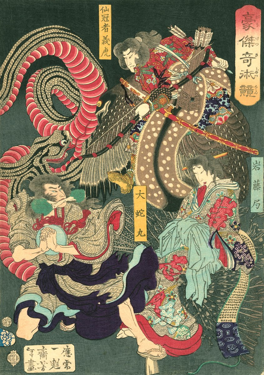 """Японская гравюра Японские гравюры, """"Битва волшебников"""", 20x28 см, на бумаге от Artwall"""