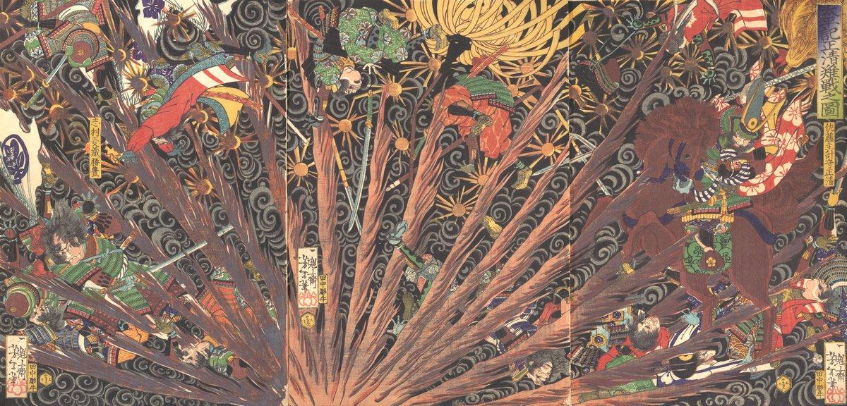 """Японская гравюра Японские гравюры, """"Битва Масакайо"""", 42x20 см, на бумаге от Artwall"""