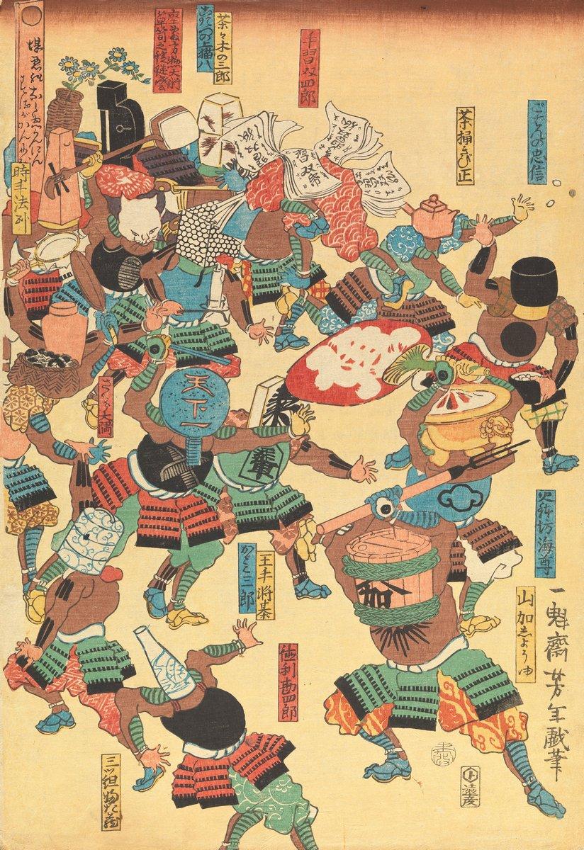 """Японская гравюра Японские гравюры, """"Буйство самураев"""", 20x29 см, на бумаге от Artwall"""