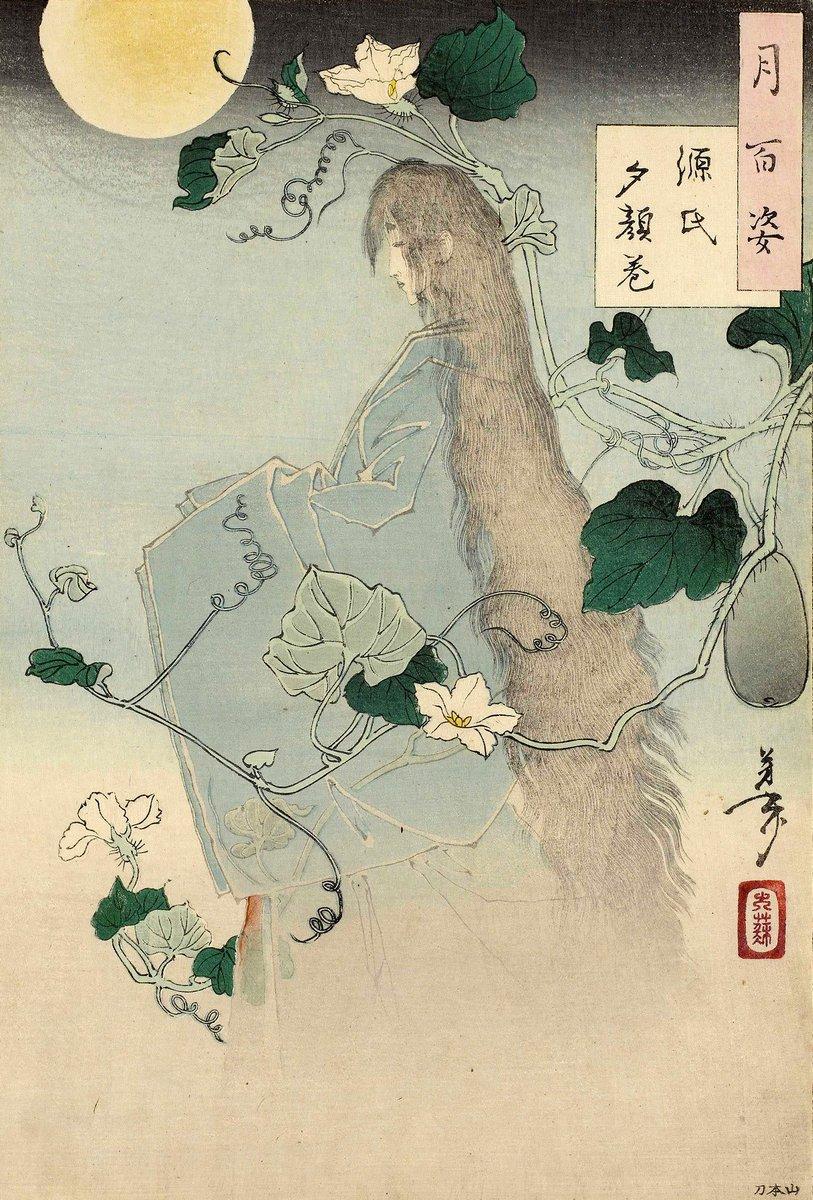 """Японская гравюра Японские гравюры, """"Вечерние лица"""", 20x30 см, на бумаге от Artwall"""