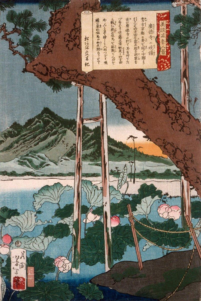 """Японская гравюра Японские гравюры, """"Вечерний колокол в храме Котокудзи"""", 20x30 см, на бумаге от Artwall"""