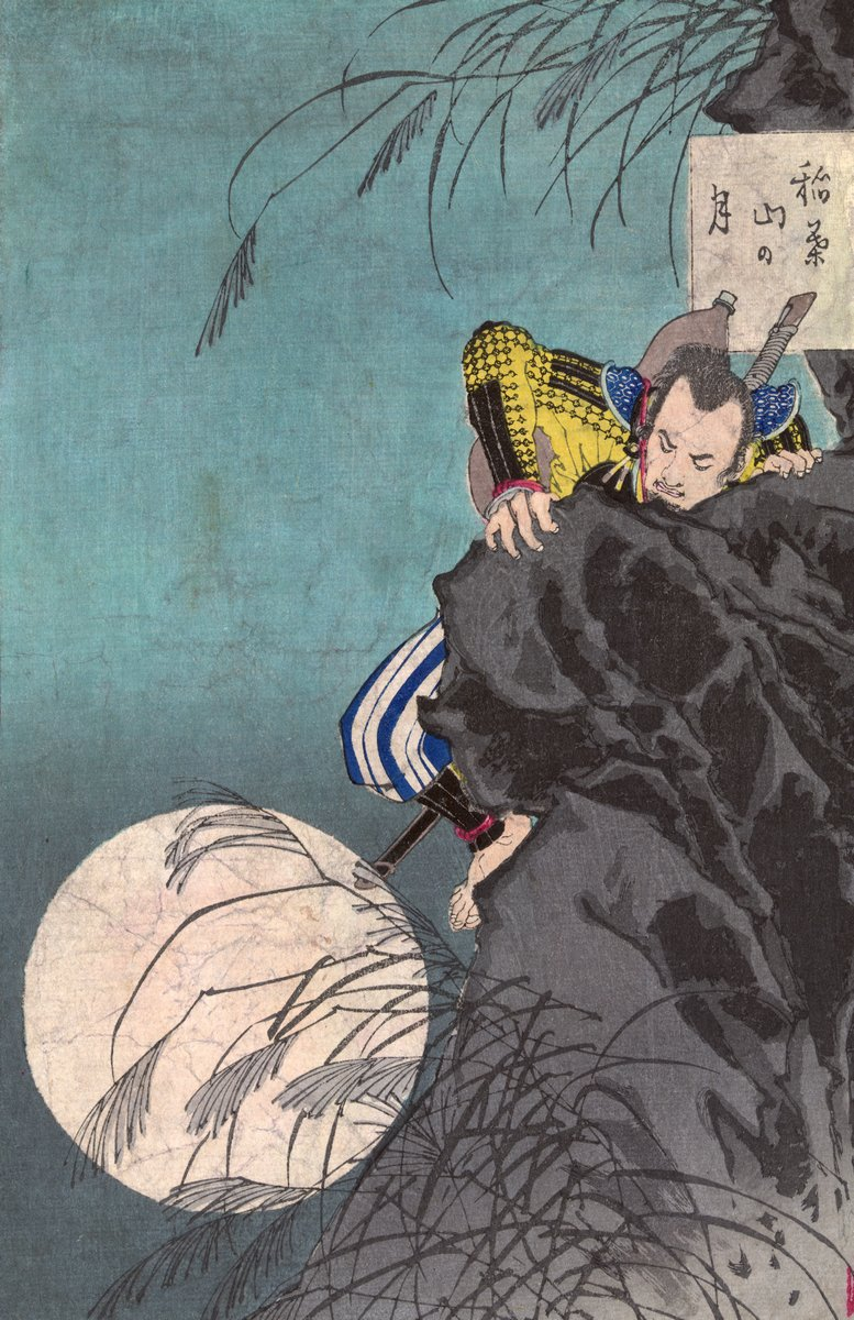 """Японская гравюра Японские гравюры, """"Воин, поднимающийся на гору Инаба при свете полной луны"""", 20x31 см, на бумаге от Artwall"""