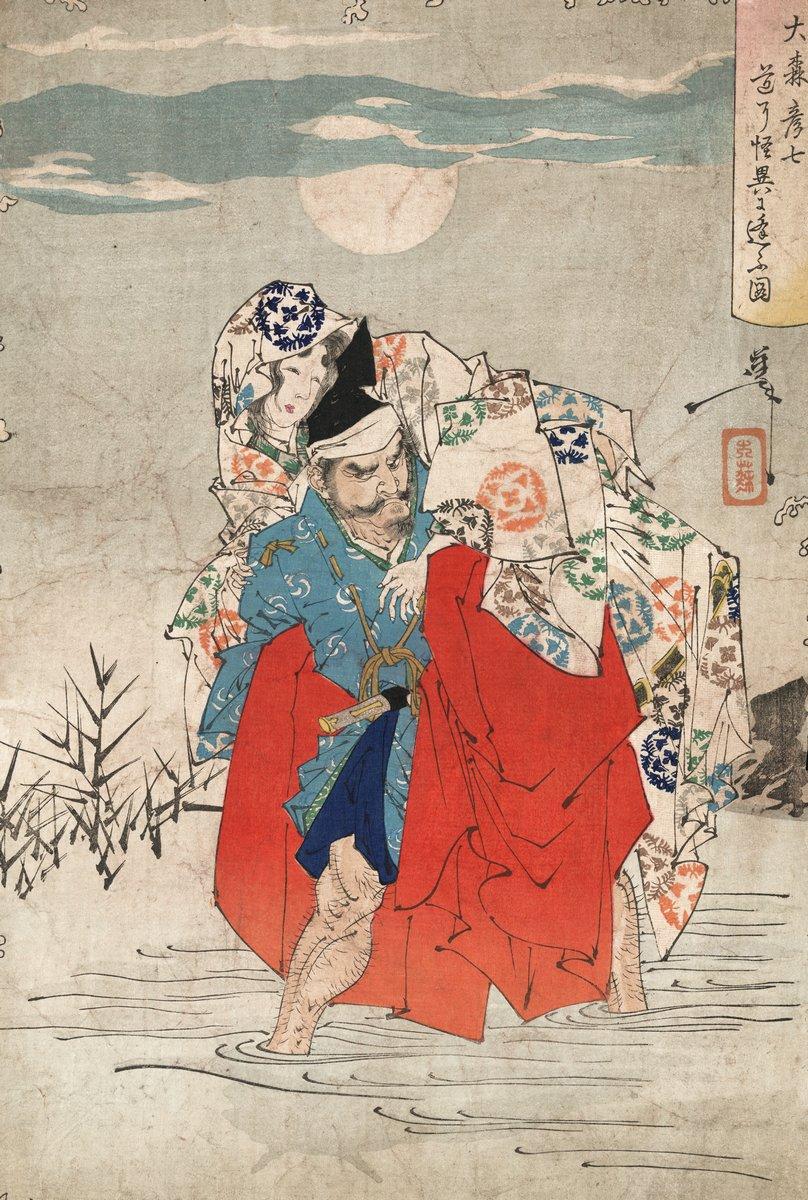 """Японская гравюра Японские гравюры, """"Воин Омори Хикошичи с принцессой, которая превращается в демона с рогами"""", 20x30 см, на бумаге от Artwall"""