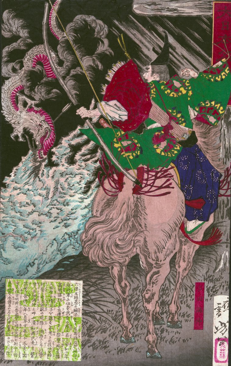 """Японская гравюра Японские гравюры, """"Воин Тада-но Маньчжу на коне, стреляющий  в дракона"""", 20x32 см, на бумаге от Artwall"""