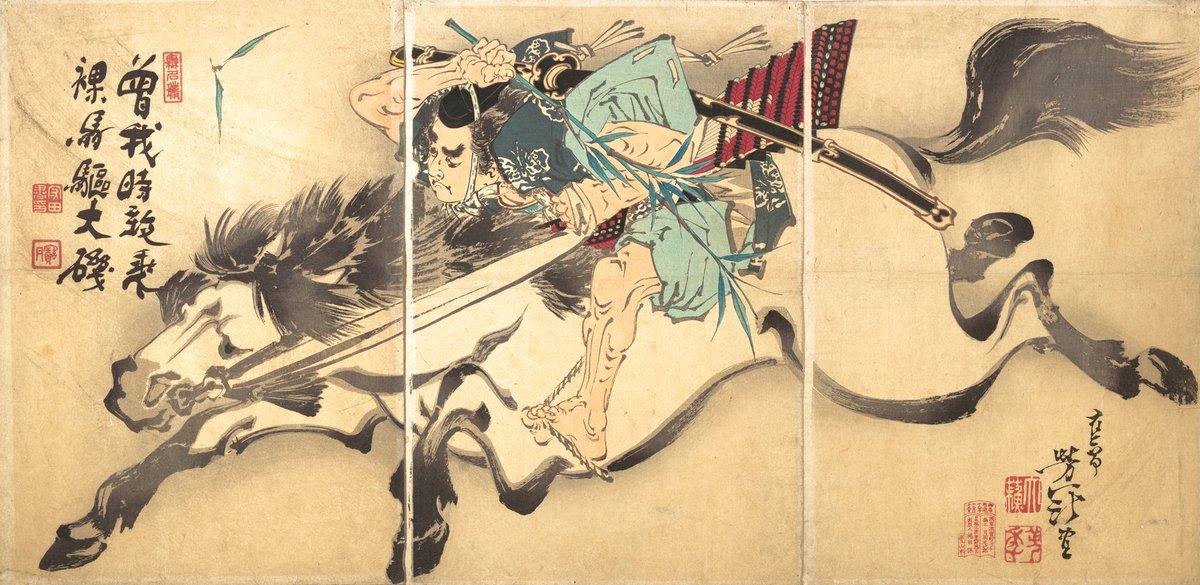"""Японская гравюра Японские гравюры, """"Всадник и лошадь"""", 41x20 см, на бумаге от Artwall"""