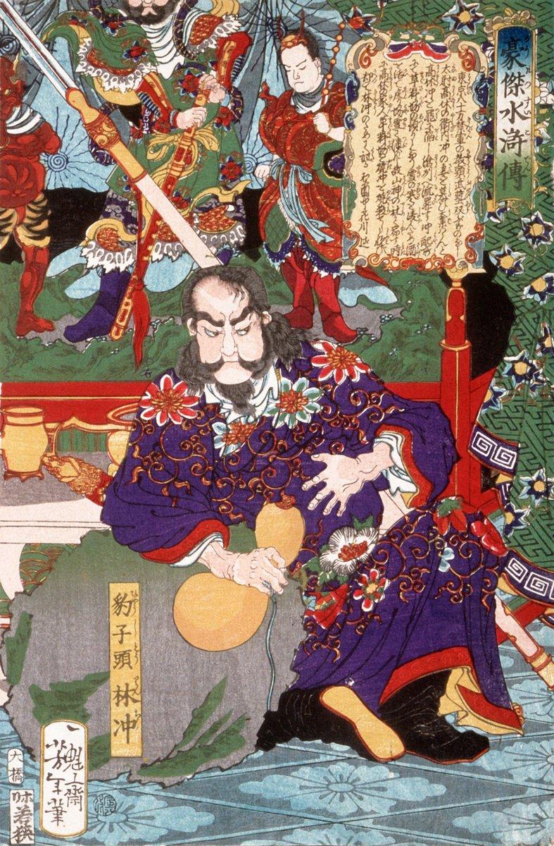 """Японская гравюра Японские гравюры, """"Герои романа Суикоден"""", 20x30 см, на бумаге от Artwall"""