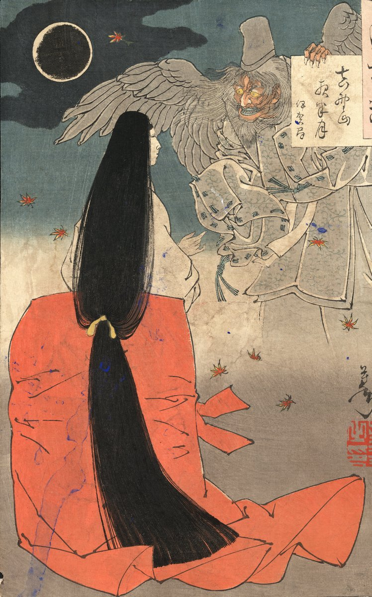 """Японская гравюра Японские гравюры, """"Демон, держащий лист бумаги перед женщиной с очень длинными волосами"""", 20x32 см, на бумаге от Artwall"""