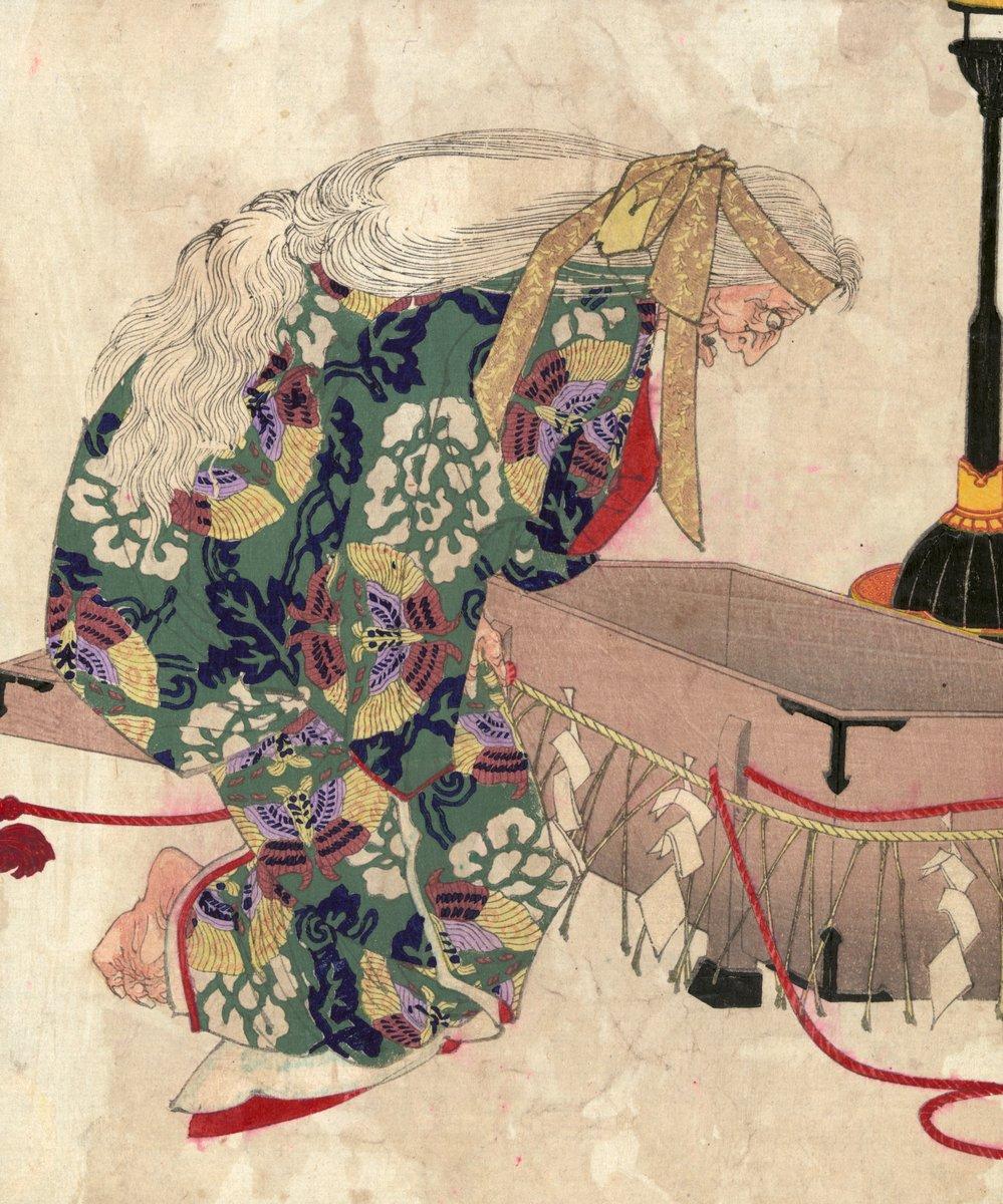 """Японская гравюра Японские гравюры, """"Демон Ибараки, изображающий тетю Ватанабе но Тсуна Машибу"""", 20x24 см, на бумаге от Artwall"""