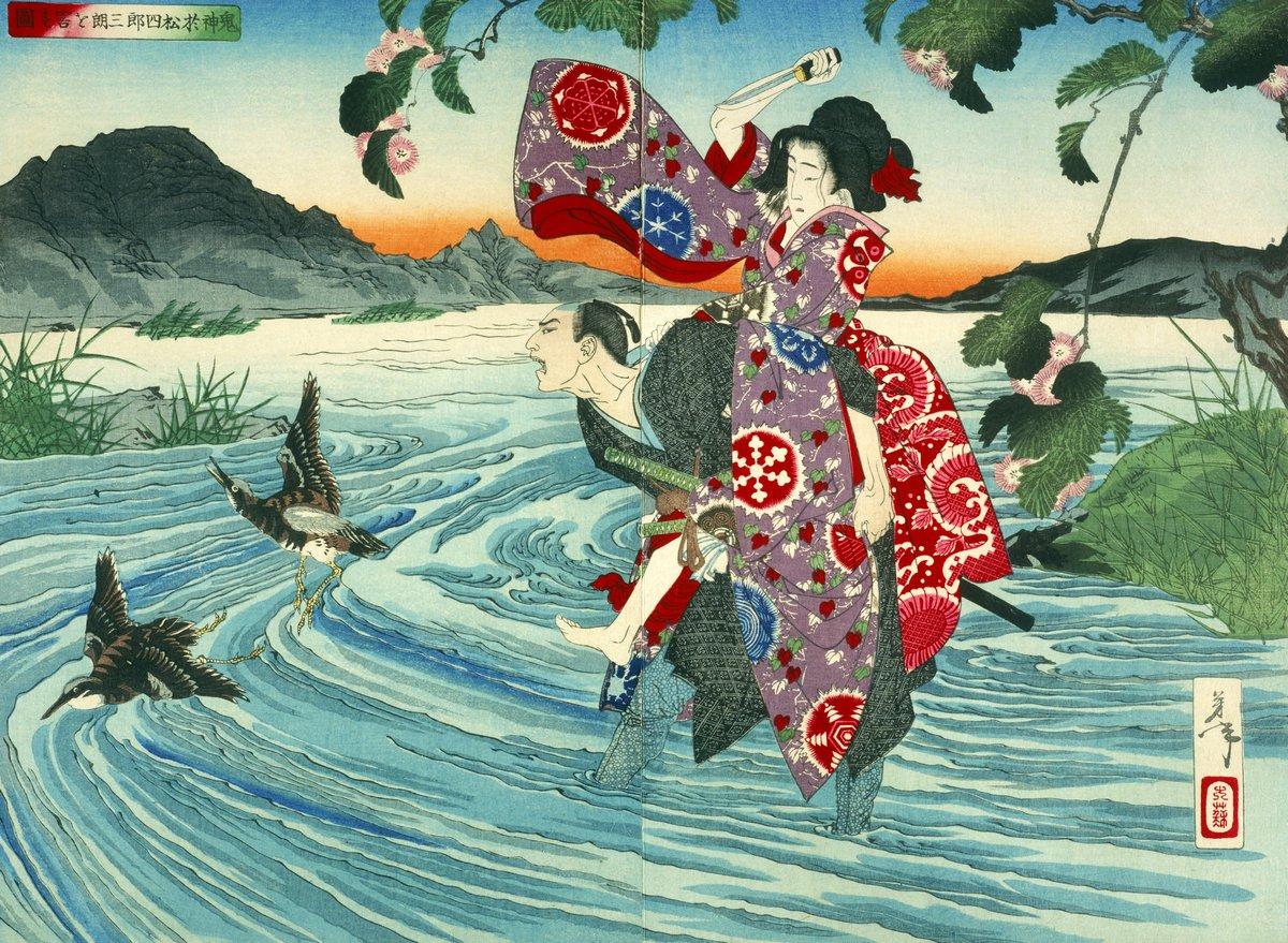 """Японская гравюра Японские гравюры, """"Демон Омацу убивает Широсабуру"""", 27x20 см, на бумаге от Artwall"""