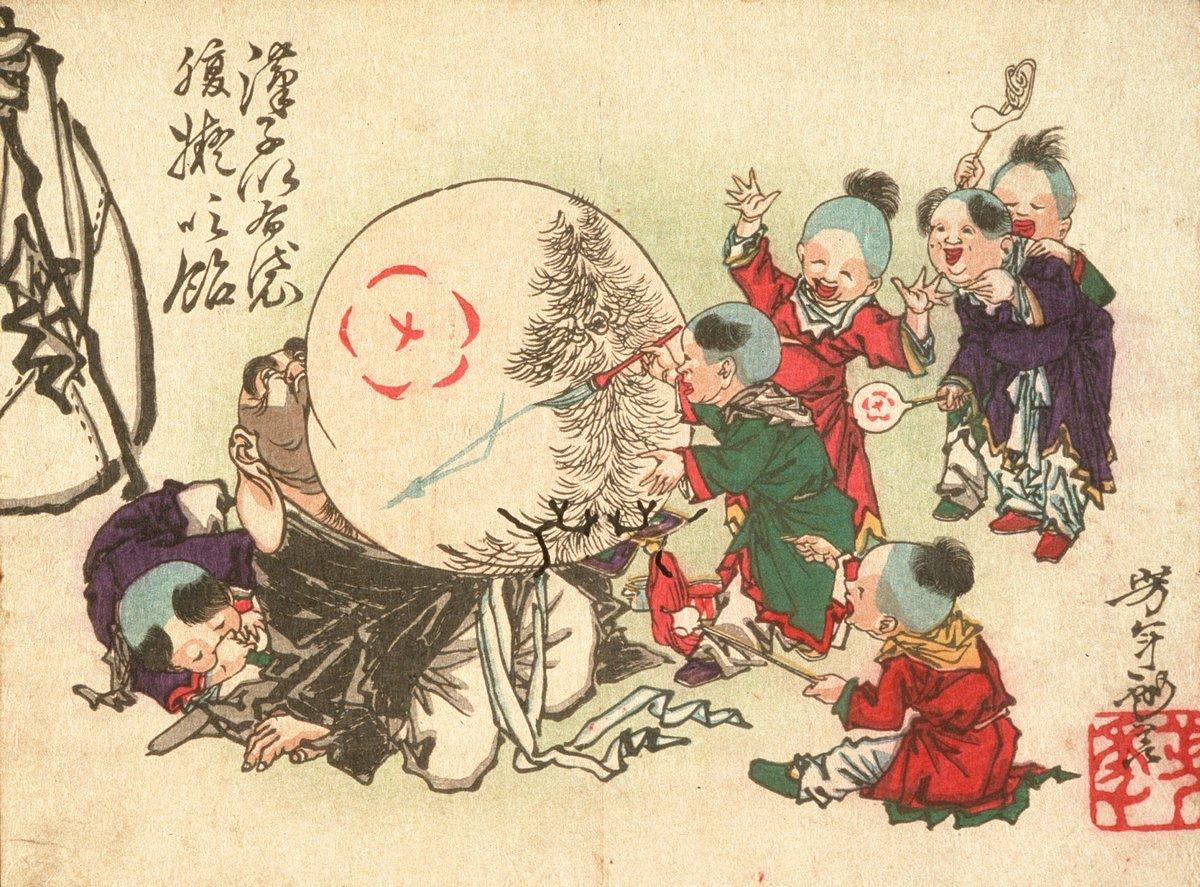 """Японская гравюра Японские гравюры, """"Дети раздувают живот Хотей и рисуют его, как конфету"""", 27x20 см, на бумаге от Artwall"""