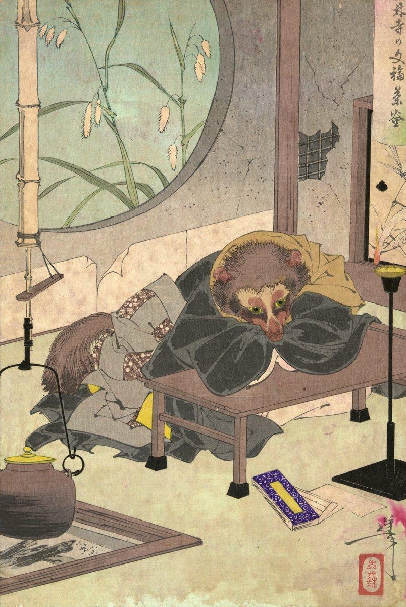 """Японская гравюра Японские гравюры, """"Енот в одежде"""", 20x30 см, на бумаге от Artwall"""
