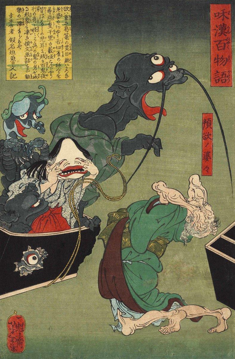 """Японская гравюра Японские гравюры, """"Жадная старушка"""", 20x30 см, на бумаге от Artwall"""