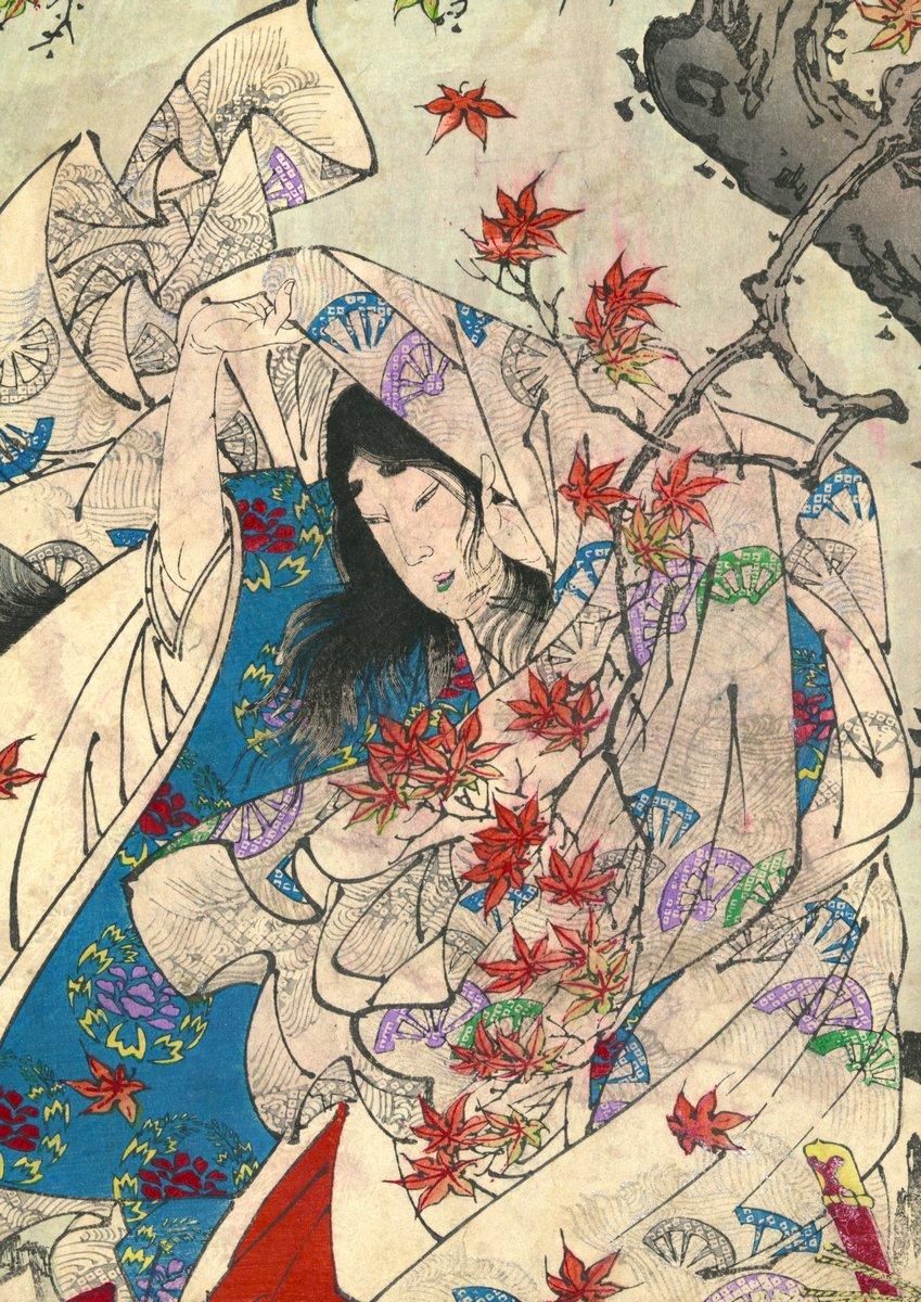 """Японская гравюра Японские гравюры, """"Женщина в накидке"""", 20x28 см, на бумаге от Artwall"""