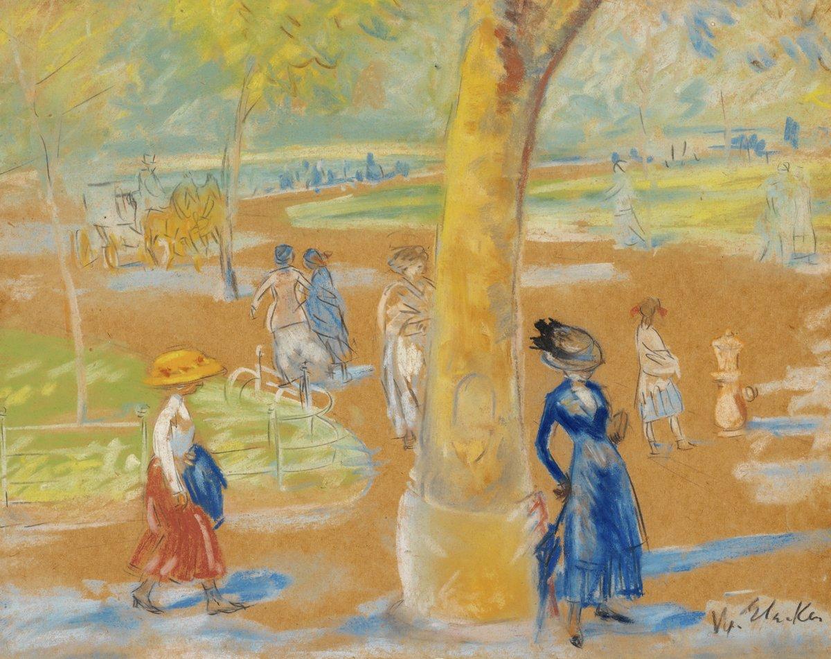 """Художники, картина """"Женщина с зонтиком"""", 25x20 см, на бумаге от Artwall"""