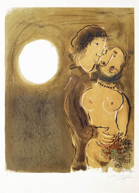 """Художники, картина """"Пара на охре"""", 20x28 см, на бумаге от Artwall"""