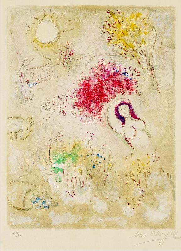 """Художники, картина """"Хлоя/Дафнис и Хлоя"""", 20x28 см, на бумаге от Artwall"""
