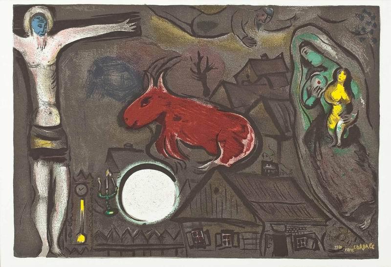 """Художники, картина """"Мистическое распятие"""", 29x20 см, на бумаге от Artwall"""
