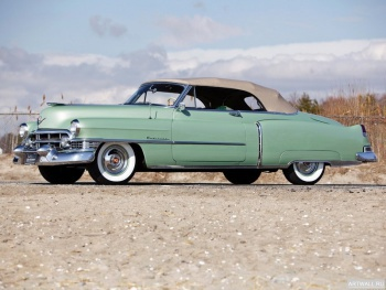 Cadillac Sixty-Two Convertible '1957,