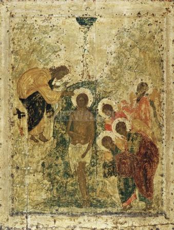 Рублев Андрей, Крещение Христа