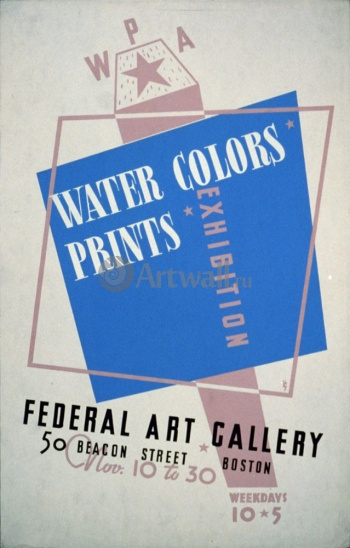 Water Colors Prints Vintage Poster, Искусство