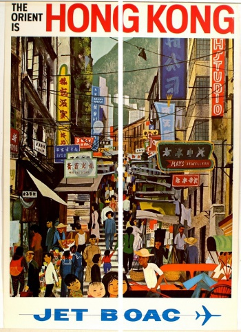 Модульное панно The Orient is Hong Kong, Jet BOAC, Туризм