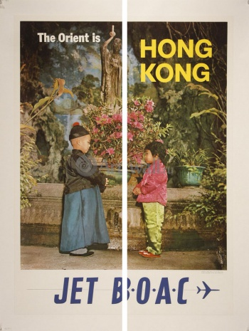 Модульное панно The Orient is Hong Kong, Jet BOAC 2, Туризм