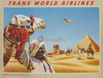 Trans World Airlines, Египет,