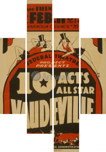 Модульное панно 10 Acts All Star Vaudeville, Federal Theater Project,