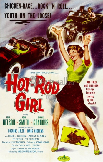 Hot Rod Girl, Chicken race, Rock 'n Roll, Youth on the Loose, Кино