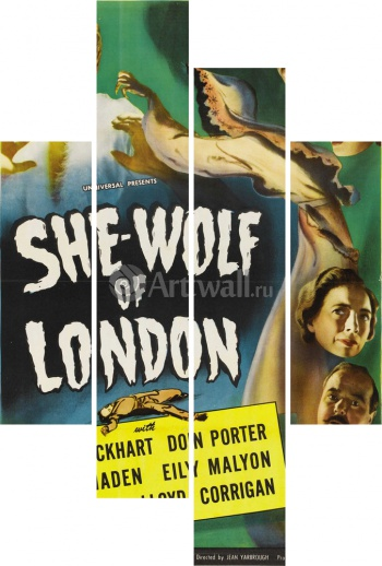 Модульное панно She Wolf of London, June Lockhart, Don Porter, Кино
