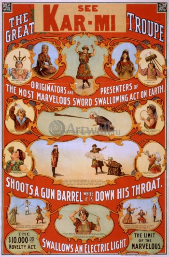 The Great Victorina Troupe Originators and Presenters of the Most Marvelous Sword Swallowing Act on, Цирк
