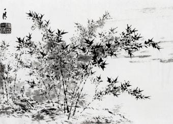 Китайская живопись и графика, Постер 5137