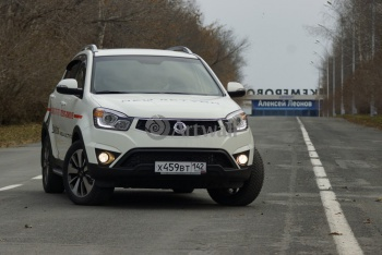 SsangYong Actyon (арт. am2393),