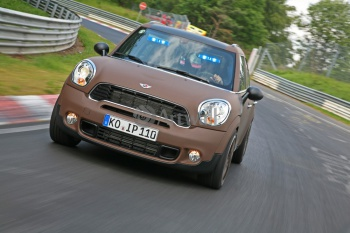 MINI Cooper S Countryman All4 (арт. am3709),