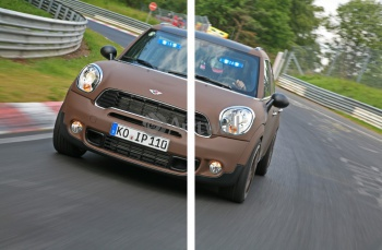 Модульное панно MINI Cooper S Countryman All4 (арт. am3709),