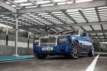 Rolls-Royce Phantom Coupe,